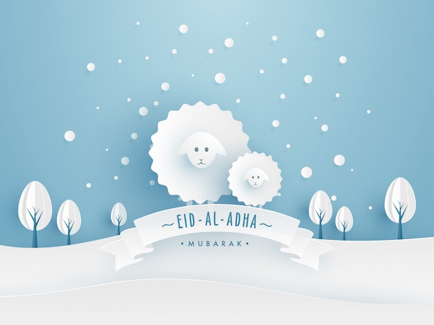 Eid-al-adha mubarak Premium Vector