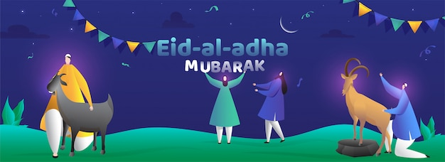 Eid-al-adha mubarak祭りを祝う人々の漫画のキャラクターとバナー Premiumベクター