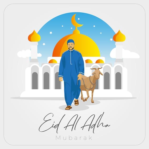 Eid al adha mubarakグリーティングカード Premiumベクター