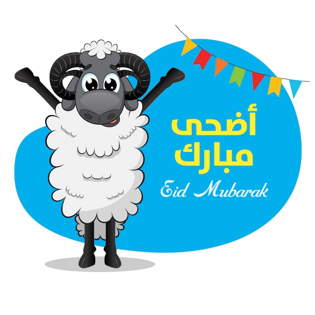 Eid al adha sheep greeting Premium Vector