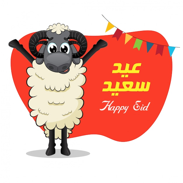 Eid al adha sheep Premium Vector