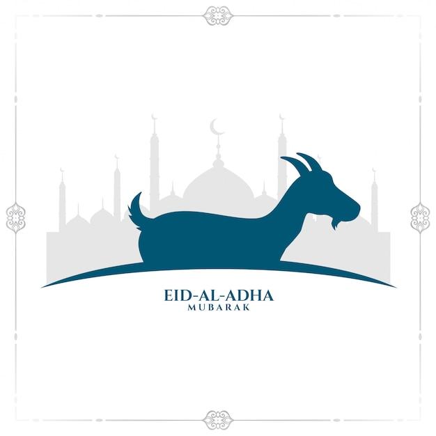 Eid al adha traditional festival background Free Vector