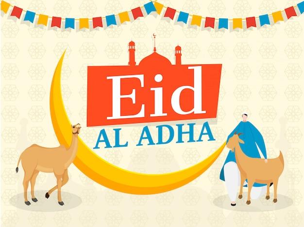 イラスト付きeid-al-adhaのクリエイティブデザイン Premiumベクター