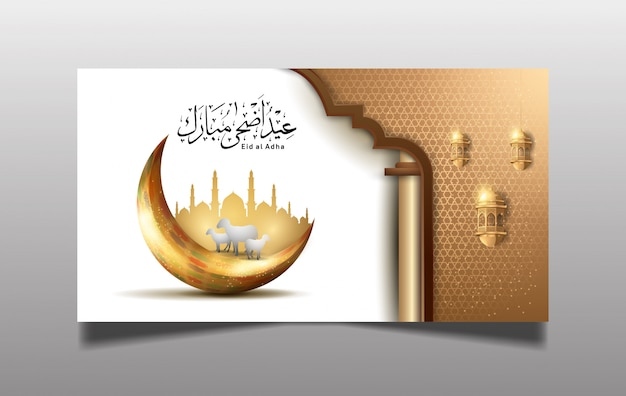 神聖なラマダンの祭典のためのラマダンeid al adhaバナー Premiumベクター