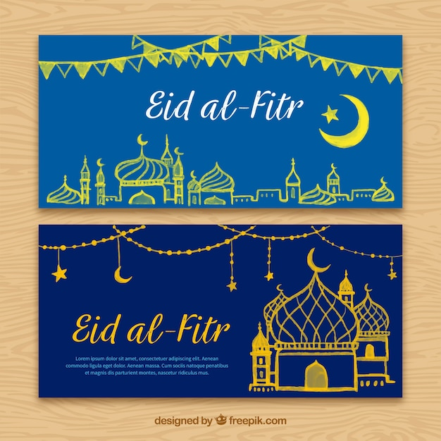 Eid Al Fitr Banners With Drawings Vector