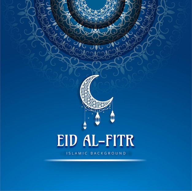 eid al fitr Eid al-fitr in 2018 is on friday, the 15th of june (15/6/2018) note that in the muslim calander, a holiday begins on the sunset of the previous day, so observing muslims will celebrate eid al-fitr on the sunset of thursday, the 14th of june.
