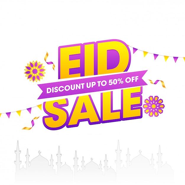 Eid al-fitr mubarak banner template, sale, discount and best offer Premium Vector