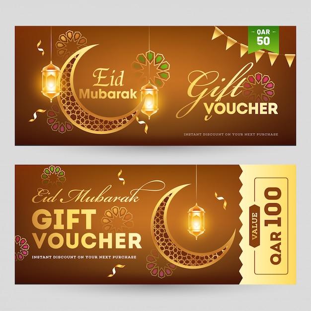 Eid al-fitr mubarak horizontal gift coupon or voucher template Premium Vector