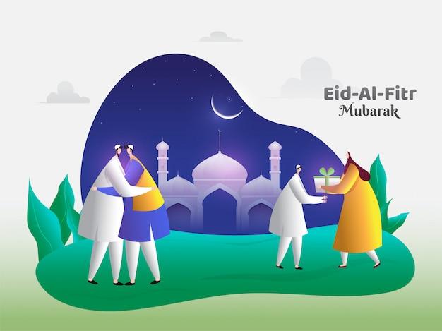Eid-al-fitr mubarak party celebration illustration with characters Premium Vector