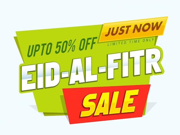 eid al fitr sales design Free Vector