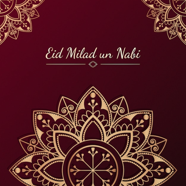 Eid card illustration Free Vector