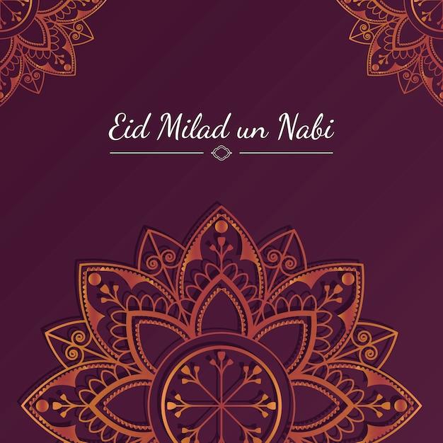 Eid card illustration Free Vector