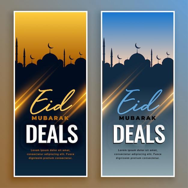 Eid festival discount voucher set Free Vector