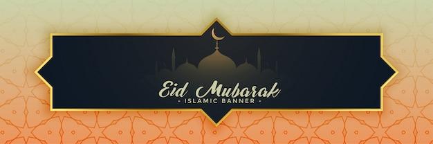 Eid festival in islamic design Free Vector