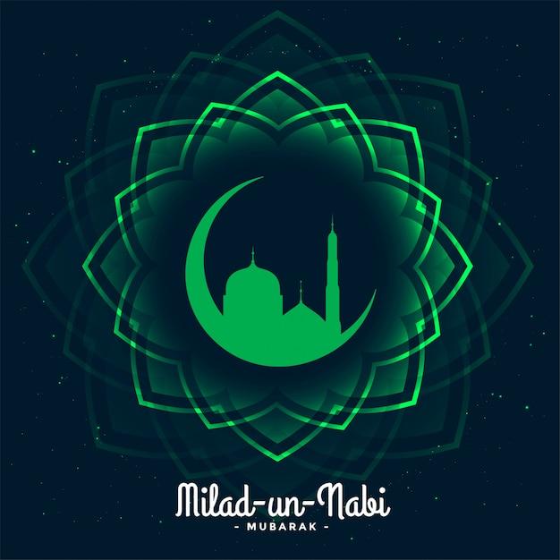 Eid milad un nabi festival card illustration Free Vector