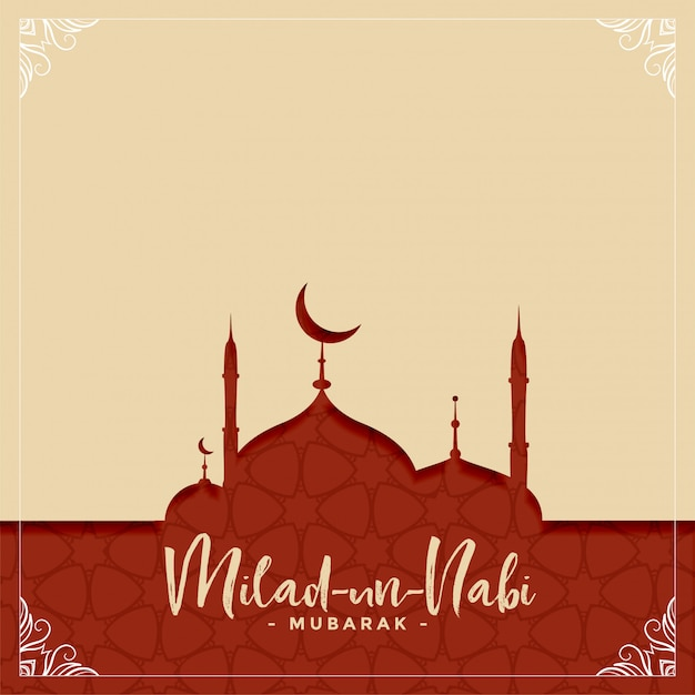 Eid milad un nabi festival greeting card Free Vector