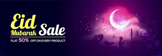 Eid mubarak продажа с плоской скидкой 50%. креативный дизайн рекламных баннеров в социальных сетях с иллюстрациями молящихся исламских людей перед мечети в лунную ночь. Бесплатные векторы