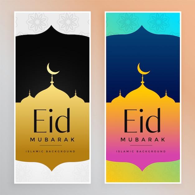 Eid mubarak abstract banners set Free Vector