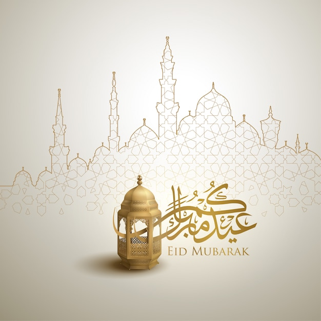Eid mubarak arabic calligraphy greeting design Premium Vector
