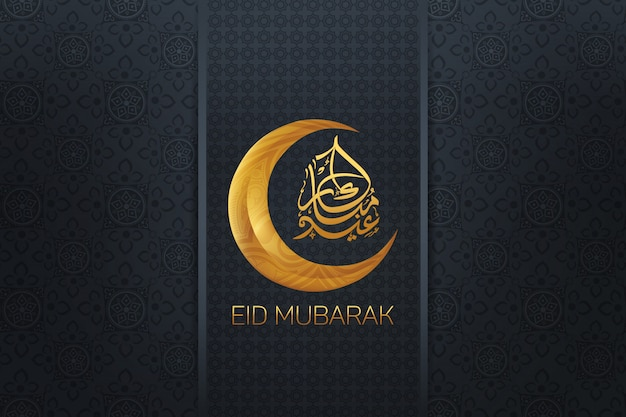 Eid mubarak arabic calligraphy illustration background Premium Vector