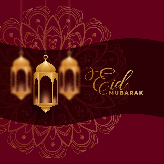 Eid mubarak background with 3d hanging lamps Free Vector