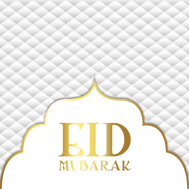 Eid mubarak background with white quilted texture Free Vector