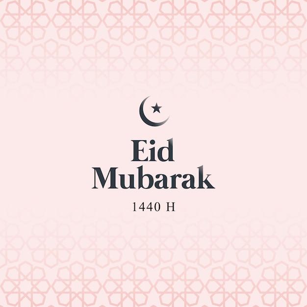 Eid mubarak background Premium Vector