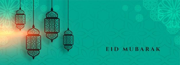 イスラムのランタン装飾が施されたeidムバラクバナー 無料ベクター
