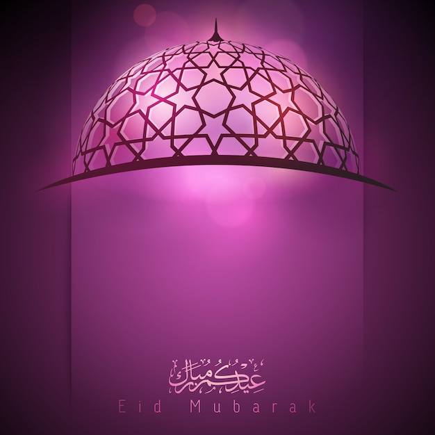 Eid mubarak beam of light from mosque dome for islamic greeting card background Premium Vector