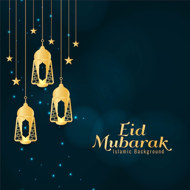 Eid mubarak beautiful islamic with lanterns Free Vector