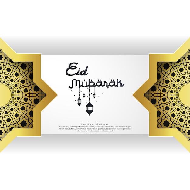 Eid mubarak card or cover greeting design Premium Vector
