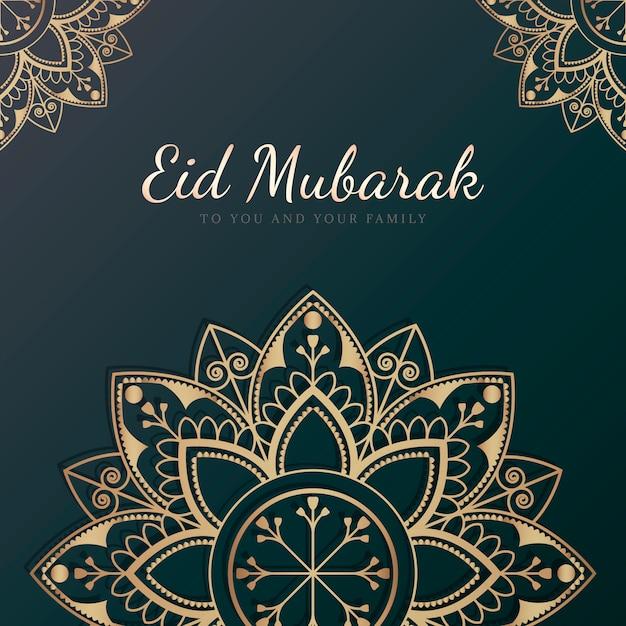 Eid mubarak card with mandala pattern background Free Vector