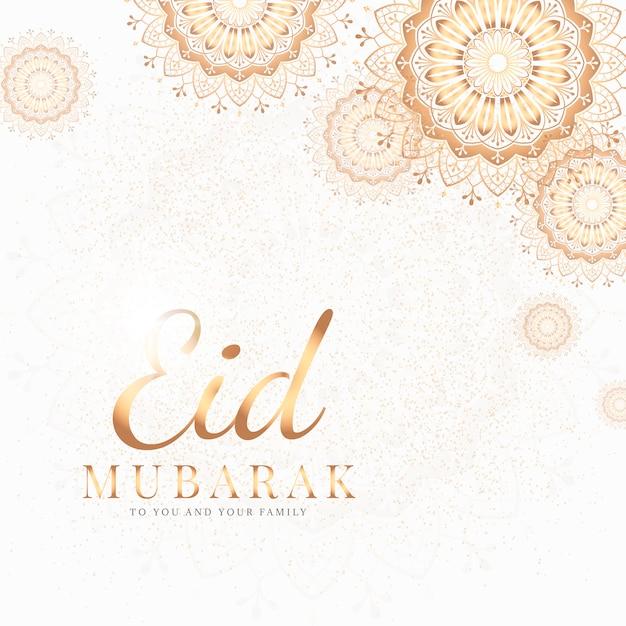 Free Vector Eid Mubarak Card With Mandala Pattern Background
