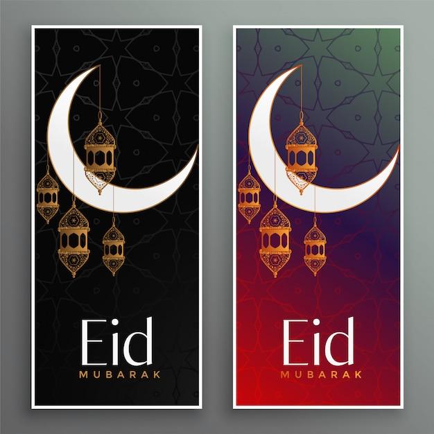 Eid mubarak celebration decorative Free Vector