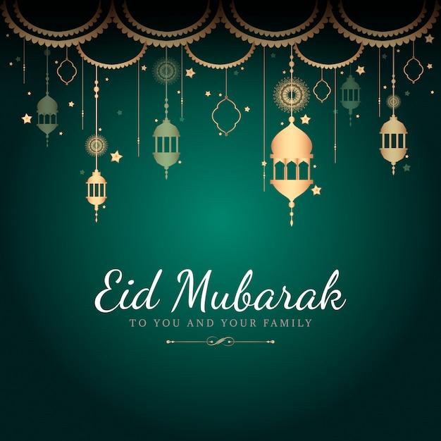 Eid mubarak celebratory illustration Free Vector