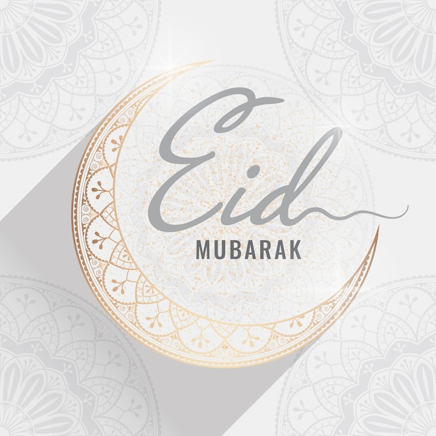 Eid mubarak celebratory illustration Free Vector