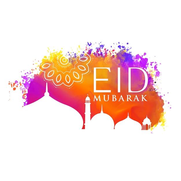 Eid Mubarak Colorful Watercolor Background Vector Free