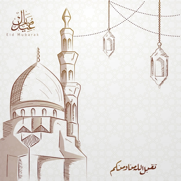 Eid mubarak design vector Premium Vector
