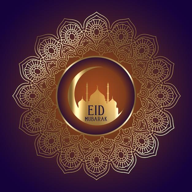 Eid mubarak design with mosque silhouette in decorative frame Free Vector