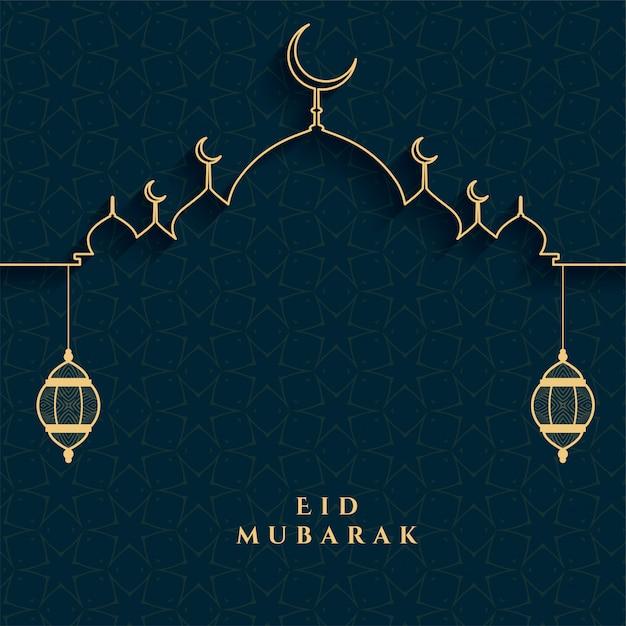 Free Vector Eid Mubarak Festival Card In Golden And Black Colors