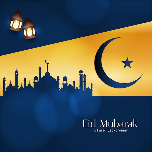 Eid mubarak festival decorative blue background Free Vector