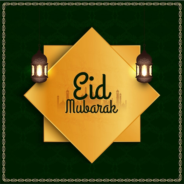Eid mubarak festival decorative design Free Vector