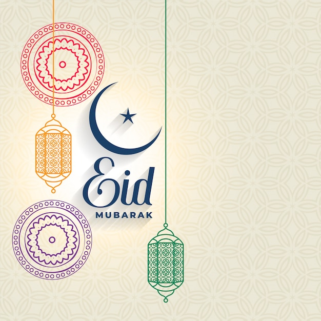 Eid mubarak festival decorative greeting background Free Vector