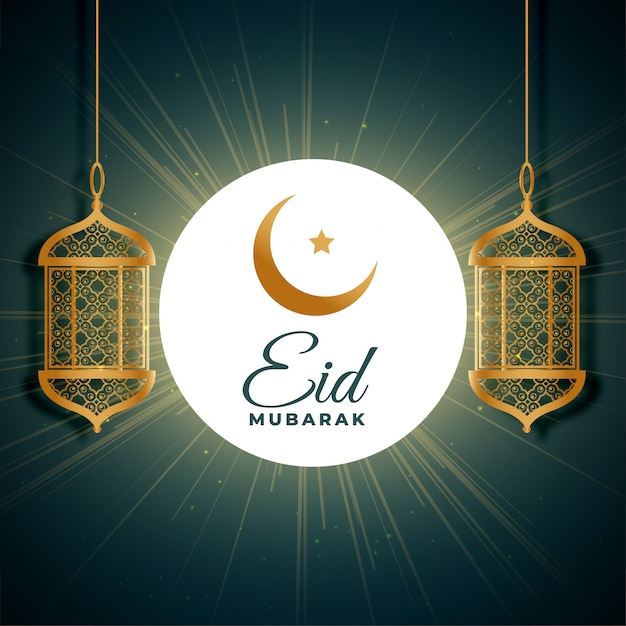Eid mubarak festival golden lamps background Free Vector