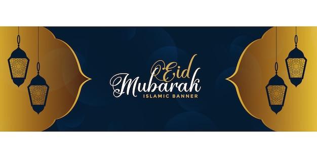 Eid mubarak festival islamic banner design Free Vector