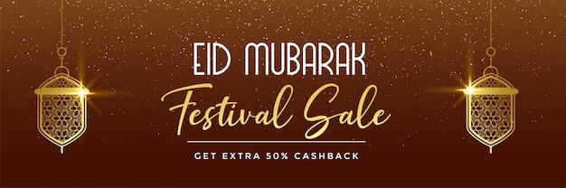Eid mubarak festival sale banner Free Vector