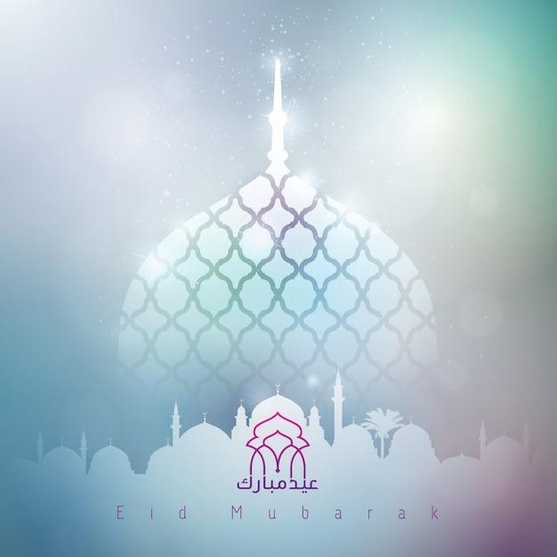 Eid mubarak glow mosque silhouette islamic greeting Premium Vector