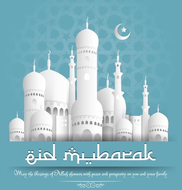 白いモスクと挨拶するイードムバラク Premiumベクター