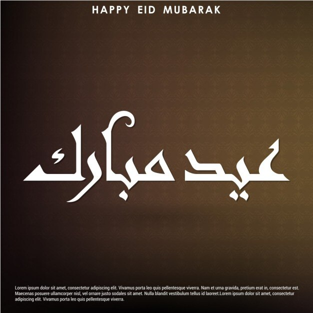 Eid mubarak greeting background Free Vector