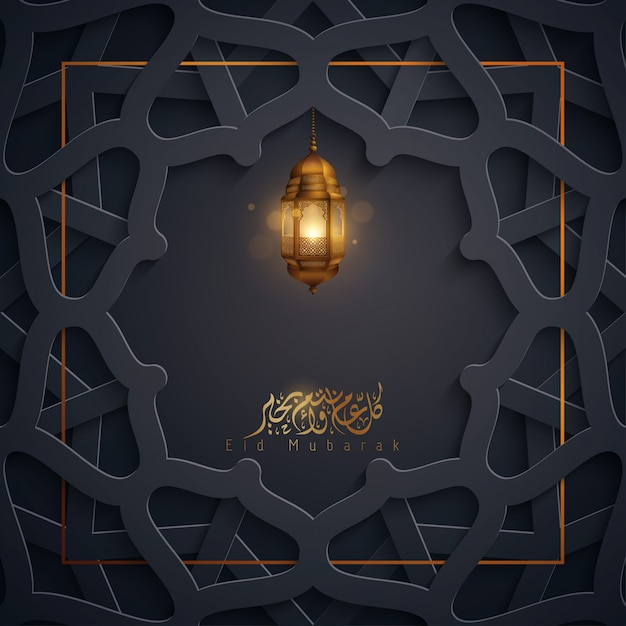 eid mubarak greeting card arabic background an glow
